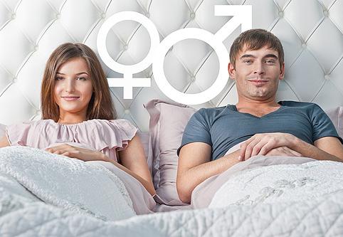 Для секс уславия
