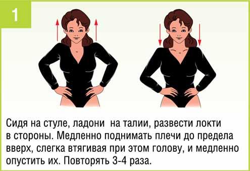 Упражнения для плечевых суставов dblbj увеличить подвижность суставов