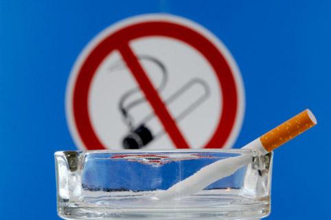 Ограничение продаж табачных изделий купить сигареты мелким оптом уфа