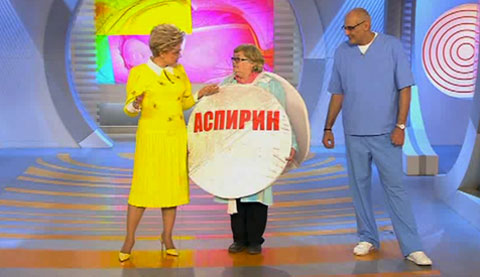 лекарство аспирин
